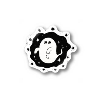 おばけっち Stickers