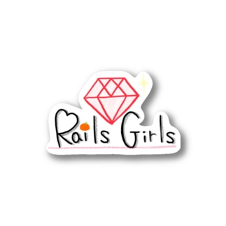 Rails Girls in Ehime 1st Stickers