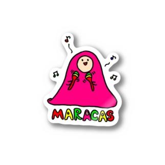 マラカス - MARACAS Stickers