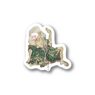 山姥ステッカー Stickers