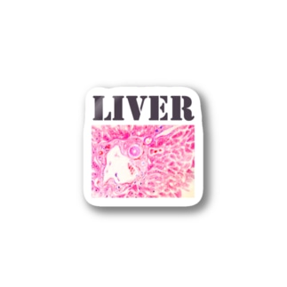 肝臓。 Stickers