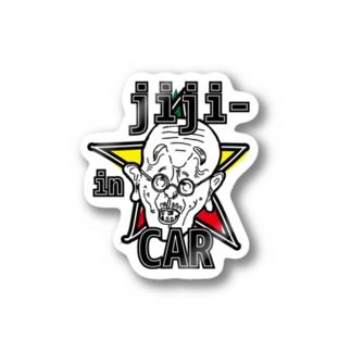 おしゃれな【爺が車に乗ってまっせドラレコステッカー!】 Stickers