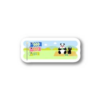 2019年5月 Stickers