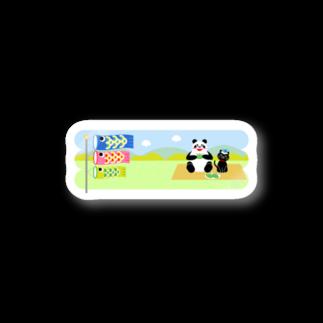 山下設計事務所の2019年5月 Stickers