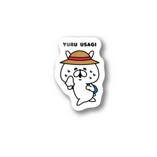 ゆるうさぎ 夏 Stickers