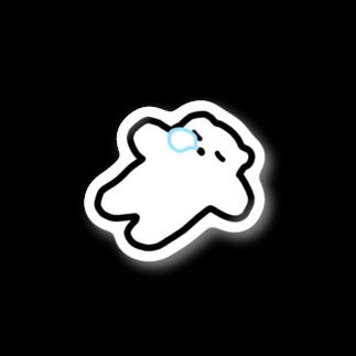 ずっこのおやすみシロクマ Stickers