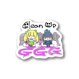 clean up GGG Stickers