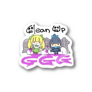 clean up GGG Sticker