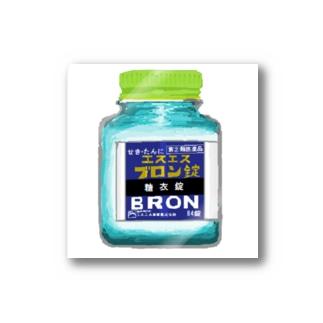 ブロン1瓶 Stickers