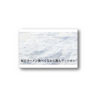 ポエムグッズ Stickers