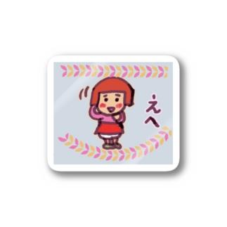 ちーちゃん★シリーズ『えへ』 Stickers