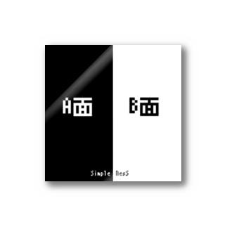 A面B面 Stickers