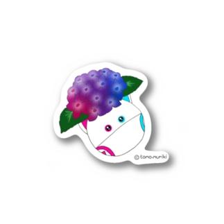 紫陽花とソルナ Stickers