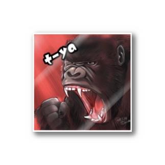 t-yaのゴリグッズ Stickers