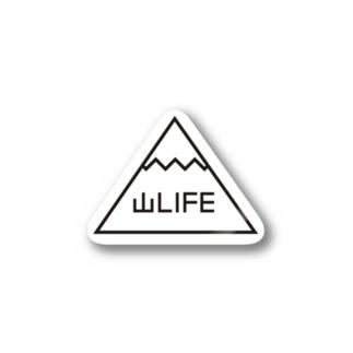 山LIFE Stickers