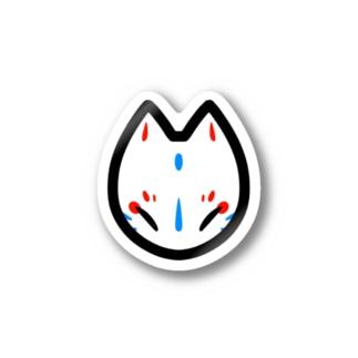 狐のお面 Stickers