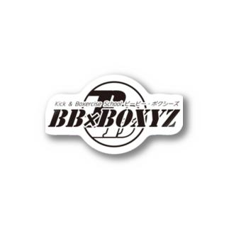 BB×Boxyz Stickers
