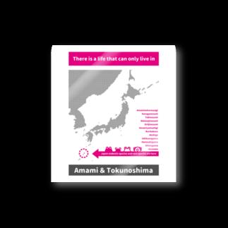 P@DESIGN~奄美の生き物応援隊~生物多様性~動物愛護~猫!~犬!~うさぎ!~他!の生物多様性シリーズAMAMI&TOKUNOSHIMA Stickers