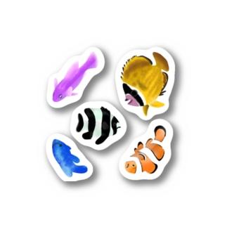 海水魚 水彩風 Stickers