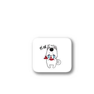 泣き泣きわんこ Stickers