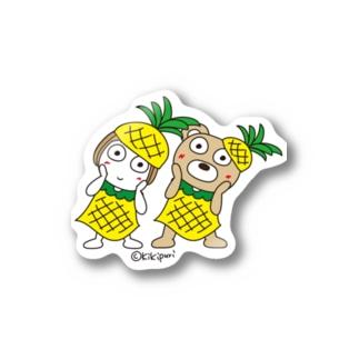 パイナポ。 Stickers