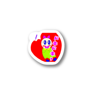 pikkapikaのpikkapika ドキドキ💓 Stickers
