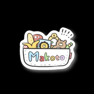 ゆゆ丸のまこと◎ Stickers