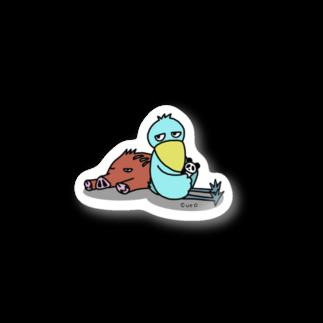 ue☆のシューちゃんといのししくん Stickers