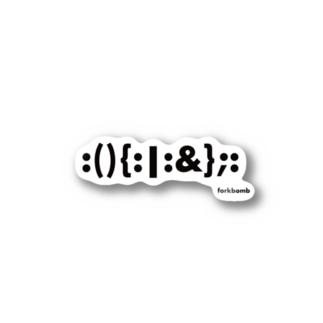 forkbombモノクロ Stickers