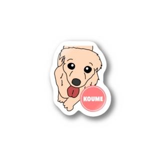小梅ちゃん Stickers
