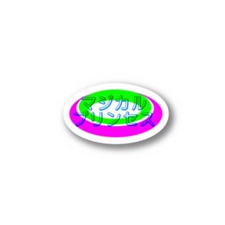 マジカルプリンセス Stickers