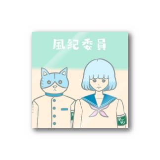 風紀委員 Stickers