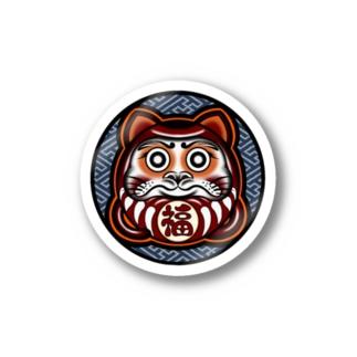 招き猫ダルマ Stickers