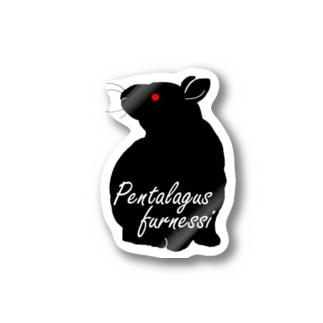 天然記念物アマミノクロウサギ Stickers