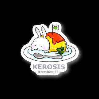 KEROSISのうさメルティ(オムライス)ロゴ入り Stickers