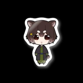 FUTABAのHmm Stickers