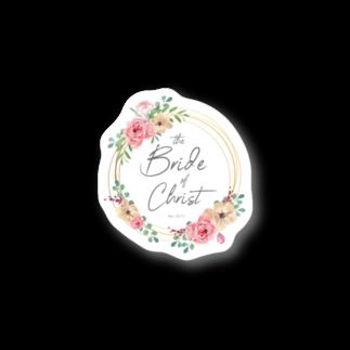 一羽のすずめのthe Bride of Christ Stickers