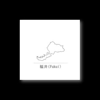 まるの福井県 Stickers