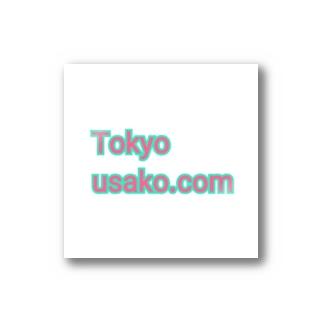 Tokyo usako.com ロゴver. Stickers
