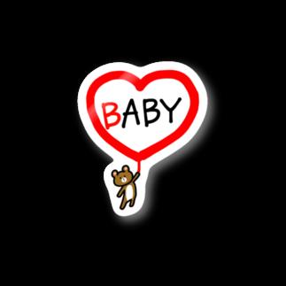 まめ@ゆるふわおもろ発見隊のBABYクマちゃん Stickers
