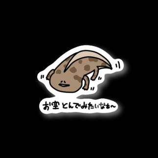 daikirai_04のおおさんしょううお Stickers