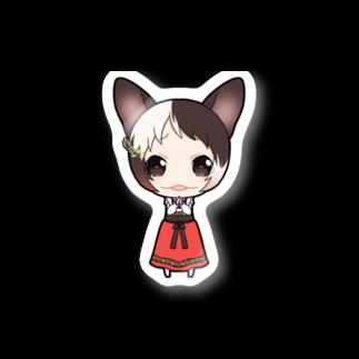 FUTABAのSorry Stickers