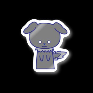 りげると不思議な生き物たちのおおかみ犬 Stickers