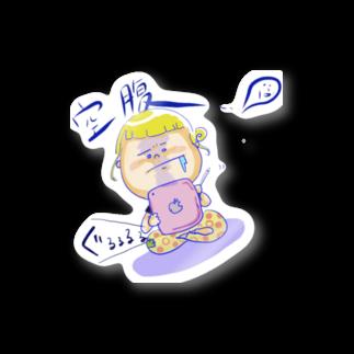 にちえりの空腹を伝えたい Stickers