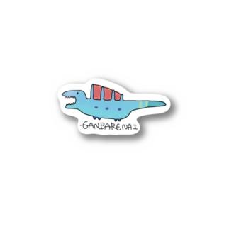 がんばれナイナソー Stickers