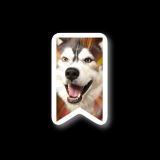 Dream Dog World 【夢犬】のハスキー タペストリー Stickers