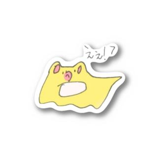 えぇ!?ぷるきゃこ Stickers