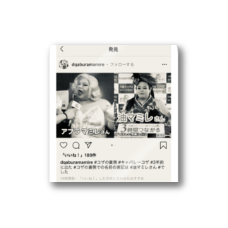 SADAHARU_ HIGA_HAUTE COUTREのSADAHARU HIGA HAUTE COUTURE・アムロにはなれなかったけどトシミ〜にはなれた女装5。  Stickers