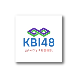 KBI48グッズ Stickers