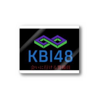 KBI48ブラックタグバージョン Stickers